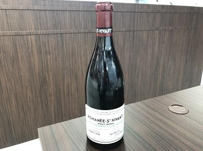DRC ロマネサンヴィヴァン買取 1998 750ml キャップシール傷有 お酒売却も京都 MARUKA大宮店へ