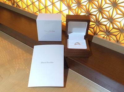 ポンテヴェキオ買取 ハーフエタニティリング ダイヤモンド 0.095ct ジュエリー買取 渋谷