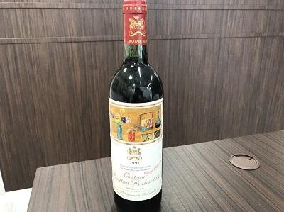 ワイン買取 シャトー ムートン ロートシルト 1991 お酒売るなら京都 マルカ(MARUKA)へ