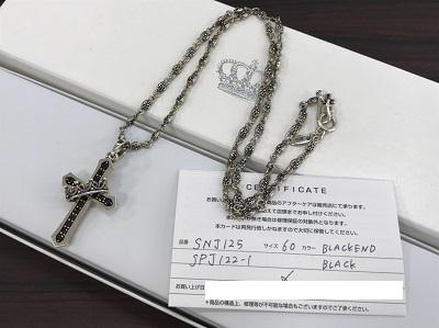 ジャスティンデイビス買取 クロス ウィズ クラウンペンダント タイニー クロス チェーン 60cm ジャスティンデイビス売るなら 京都 MARUKA大宮店へ