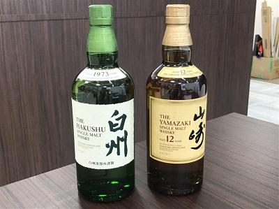 ウイスキー買取 サントリー 山崎 12年 700ml 白州 1973 700ml お酒売却も京都 MARUKA大宮店へ