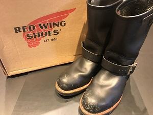 エンジニアブーツ レッドウィング 靴買取 ブランド品買取 マルカ 福岡