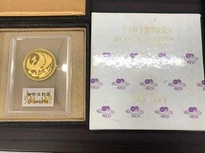 御即位金貨買取 天皇御即位記念10万円金貨  金貨高く売るなら 京都MARUKA大宮店へ
