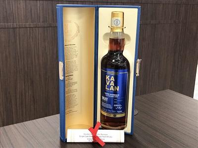 お酒買取 カバラン ソリスト ヴィーニョYsカスク 700ml お酒高く売るなら 京都MARUKA大宮店へ