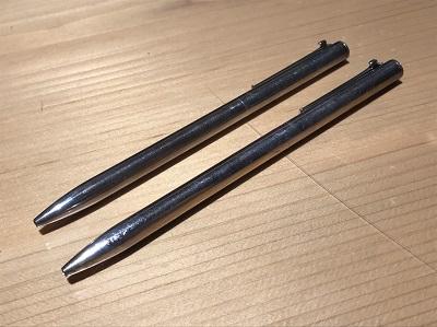 ティファニー買取 ボールペン2本セット SV925 四条 買取