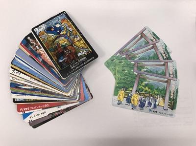 テレホンカード 50度数 51枚105度数 4枚 テレホンカード売るならMARUKA大宮店へ