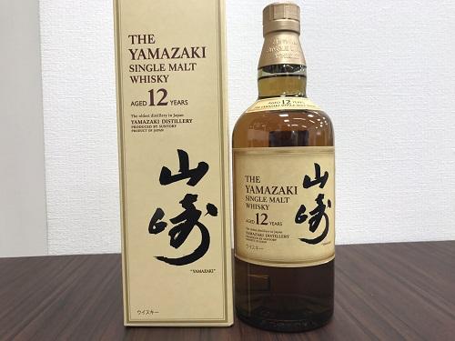 サントリー 山崎 シングルモルト 12年 ウイスキー お酒 買取 出張買取 京都