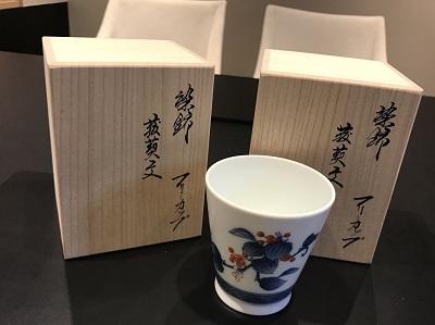 十五代 酒井田柿右衛門 染錦 フリーカップ 出張買取 福岡、京都、大阪、兵庫、神戸