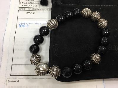 クロムハーツ買取 8mm ビーズブレスレット ブラック インボイス有 クロムハーツ高く売るなら 京都MARUKA大宮店へ