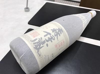 森伊蔵買取 焼酎買取 お酒 西大路 下京区 西七条 七条店