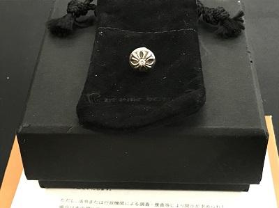 クロムハーツ買取 クロスボールスタッド ダイヤ インボイス有 クロムハーツ高く売るなら京都 MARUKA大宮店へ
