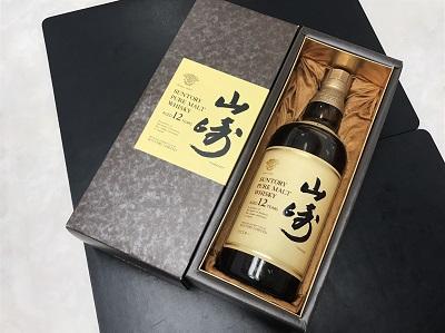 お酒買取 山崎12年 750ml ウイスキー 神戸三宮 買取