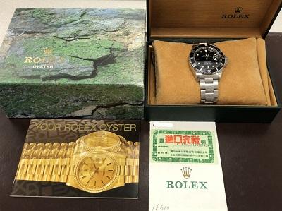 ロレックス買取 サブマリーナ デイト Ref.16610 A番 箱 保証書 ロレックス高く売るなら 京都 MARUKA大宮店へ