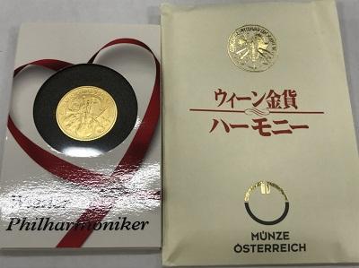 金貨買取 K24 ウィーン金貨 ハーモニー 1/4oz 7,7g 金貨高く売るなら 京都MARUKA大宮店へ