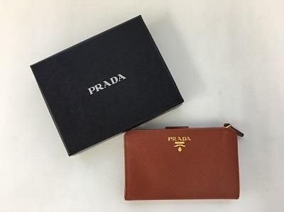 プラダ 二つ折り財布買取 サフィアーノ ブランド品買取なら 神戸市 灘区 阪神 MARUKA