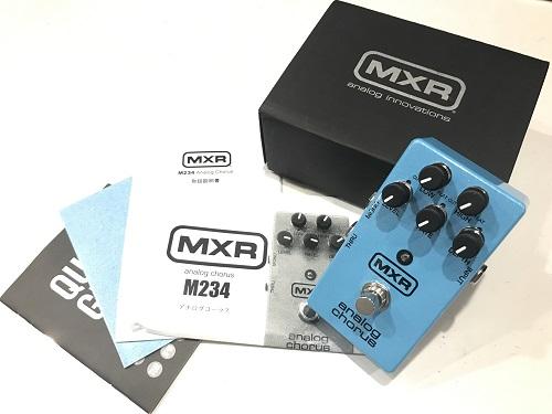 MXR M234 ANALOG CHORUS 買取 楽器 買取 京都 大阪 出張 すぐ来てくれる