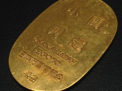 小判買取 '70 万博記念 純金製記念小判 9.2g あなたの家にももしかして MARUKA大阪心斎橋店