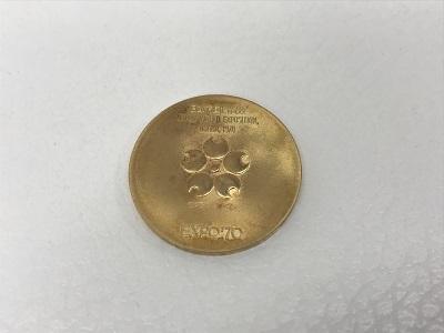 750 記念メダル買取 日本万国博覧会 買取なら北区 西区 須磨区 MARUKA