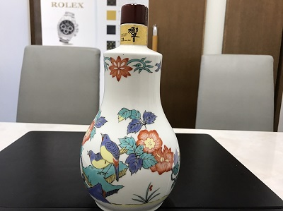 お酒買取 響21年買取 有田焼 色絵花鳥文瓶 サントリー ウイスキー買取 下京区 西七条 七条店