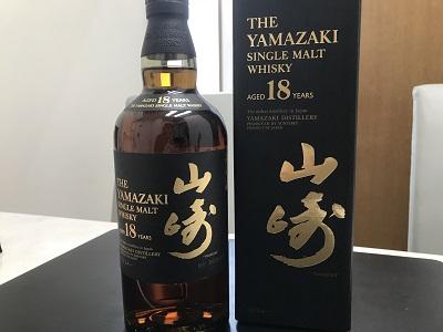 山崎18年 高価買取 お酒 ウィスキー買取なら京都 下京区 西大路七条 マルカ