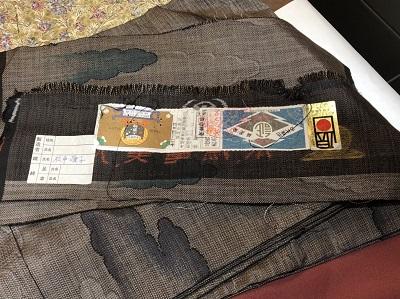 着物 買取 マルカ銀座本店 小紋 訪問着 大島紬 不要品や古い物もしっかり高額査定