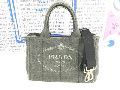 プラダ カナパ トート買取 ヴィンテージ ブランドバッグ買取なら 西宮市 芦屋市 尼崎市のMARUKA
