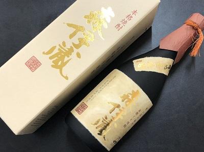 お酒買取 森伊蔵 金ラベル 720ml 酒類買取 京都 四条 河原町 京都マルイ店
