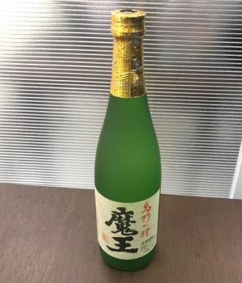 酒買取 魔王買取 3M 日本焼酎 京都買取 五条 七条 マルカ 西京区 西京極 西大路