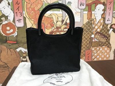プラダ ハンドバッグ買取 ブラック ファー買取なら 加古川市 姫路市 三木市のMARUKA