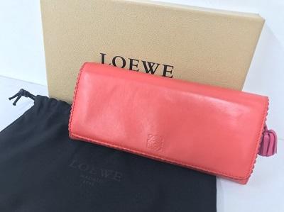 ロエベ 長財布買取 フリンジ ブランド品買取なら兵庫県 神戸市 尼崎市のMARUKA