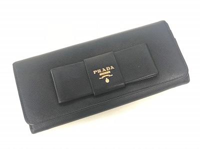 ブランド・プラダの買取査定はマルカまで… 長財布買取 サフィアーノ ブラック 西日本宅配買取 マルカ