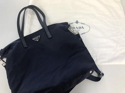 プラダの2WAYバッグ買取 ブランド買取 ナイロン生地 美品 マルカの宅配買取 LINE・メール査定