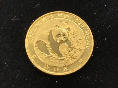 K24 純金パンダ金貨買取 中華人民共和国 造幣局 1/2oz 15.5g 金を売るならMARUKA心斎橋店