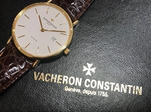 ヴァシュロンコンスタンタン買取 パトリモニーオートマティック Ref.48002