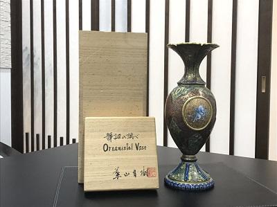葉山有樹 高価買取 Ornamental Vase 出張買取 京都 大阪 兵庫 陶芸家作品 買取