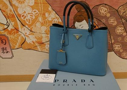 プラダ ダブルバッグ買取 ブランド品 鞄買取なら神戸 三宮 中央区 MARUKA