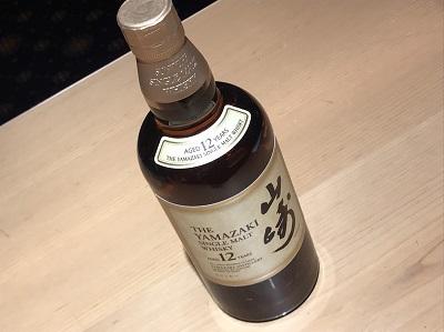 お酒買取 山崎12年 ウイスキー 700ml 四条 買取