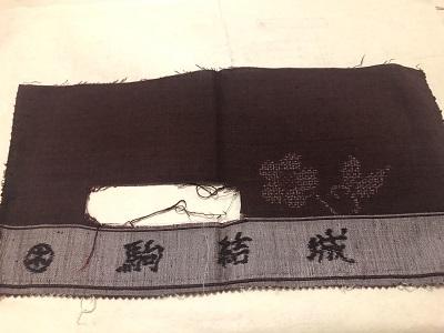 着物 駒結城 買取 MARUKA神戸マルイ店 三ノ宮 神戸 出張買取はMARUKAにお任せくださいませ!