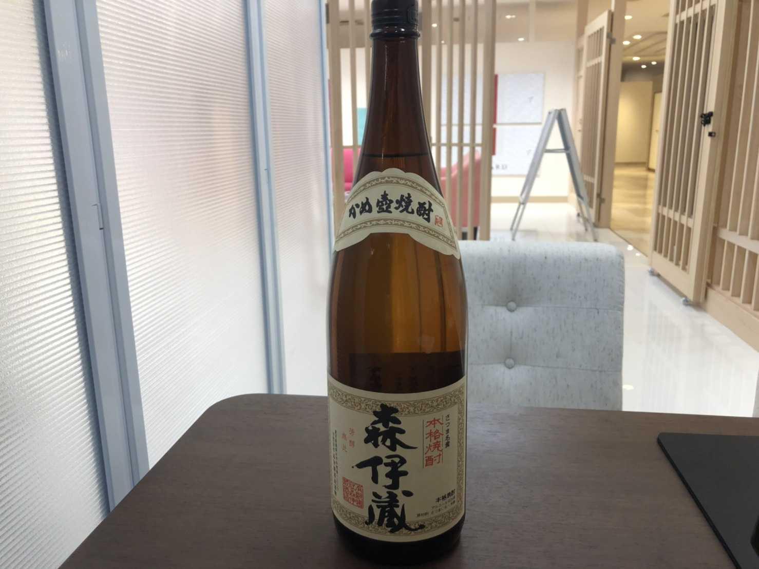 森伊蔵 芋焼酎