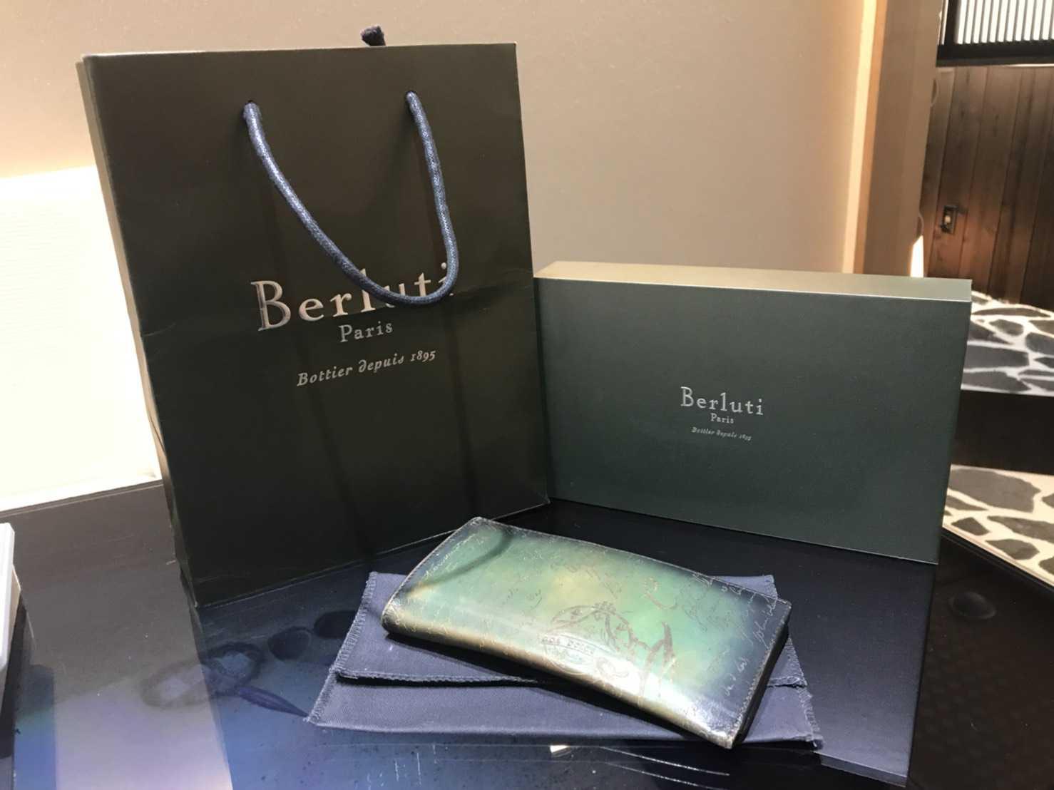 ベルルッティ買取 二つ折り財布