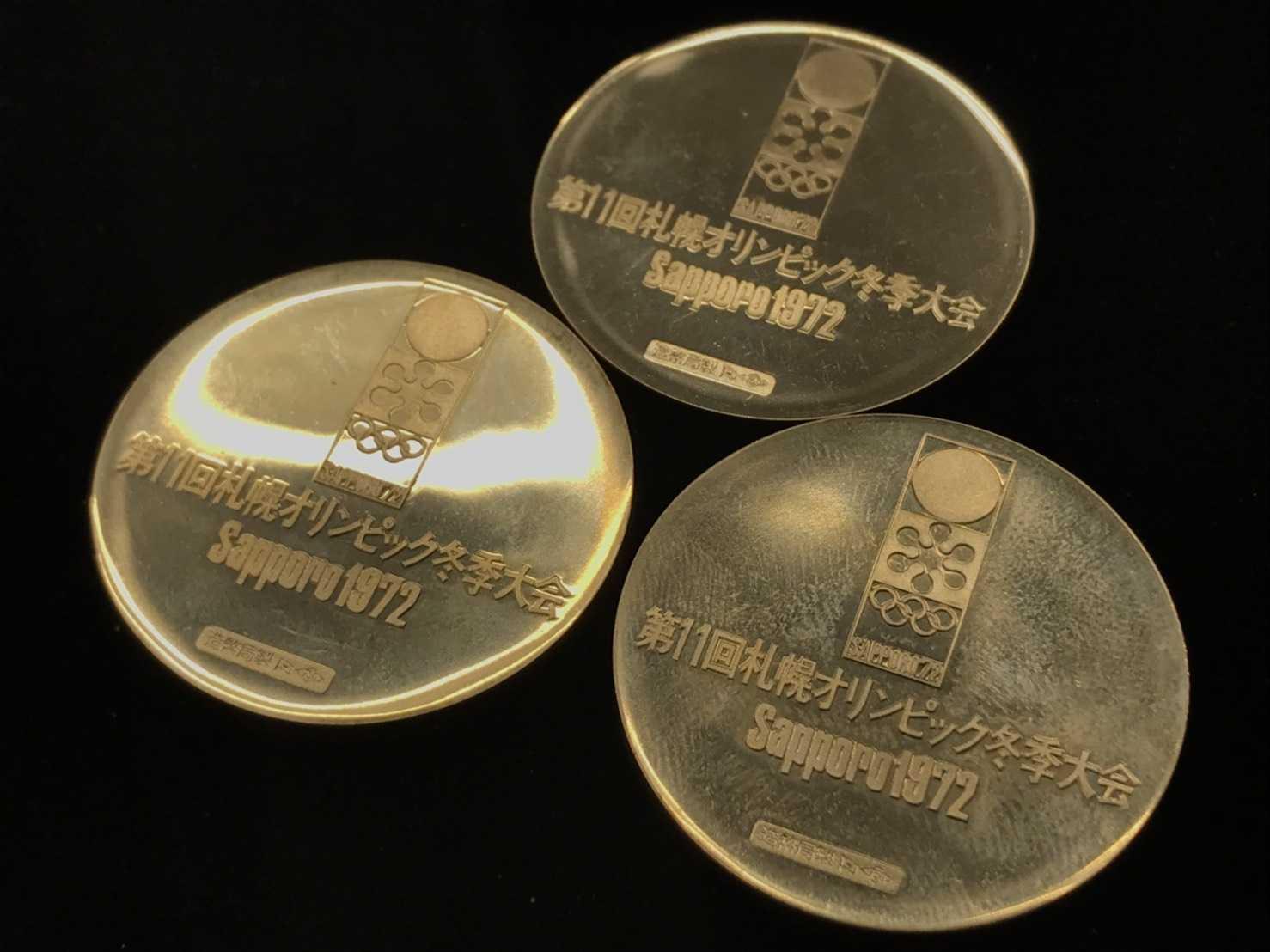 金買取 1972札幌冬季オリンピック記念メダル