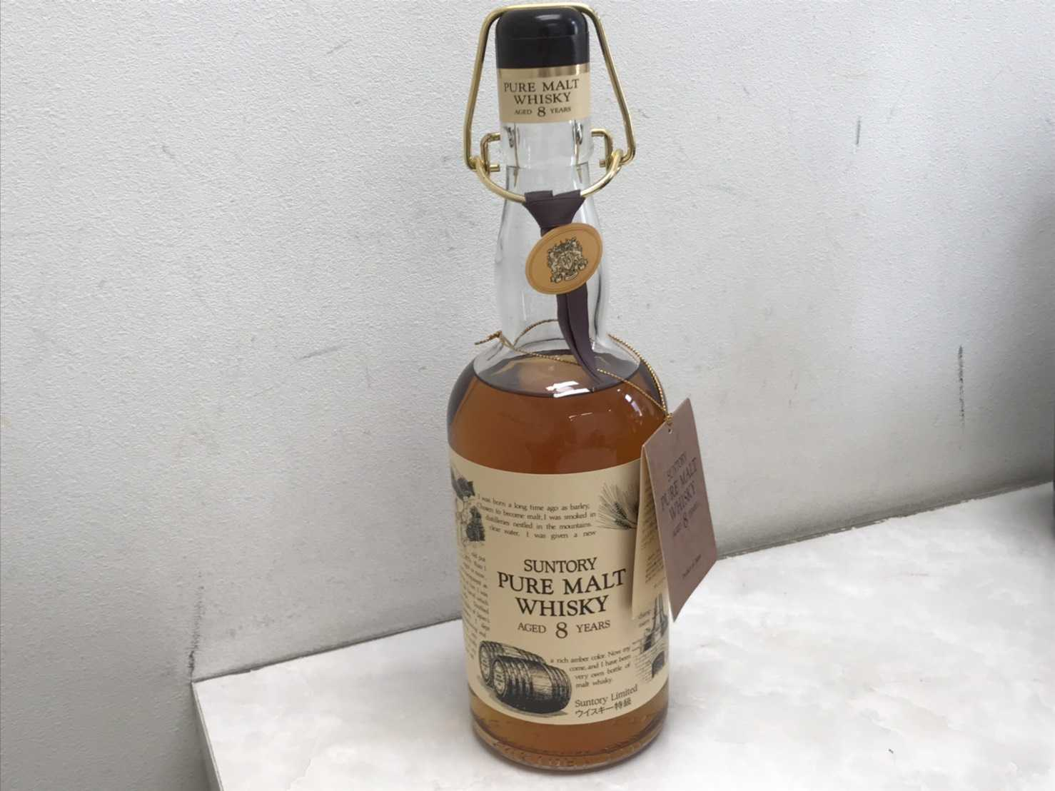 お酒買取 サントリー ピュアモルト ウイスキー 8年 720ml