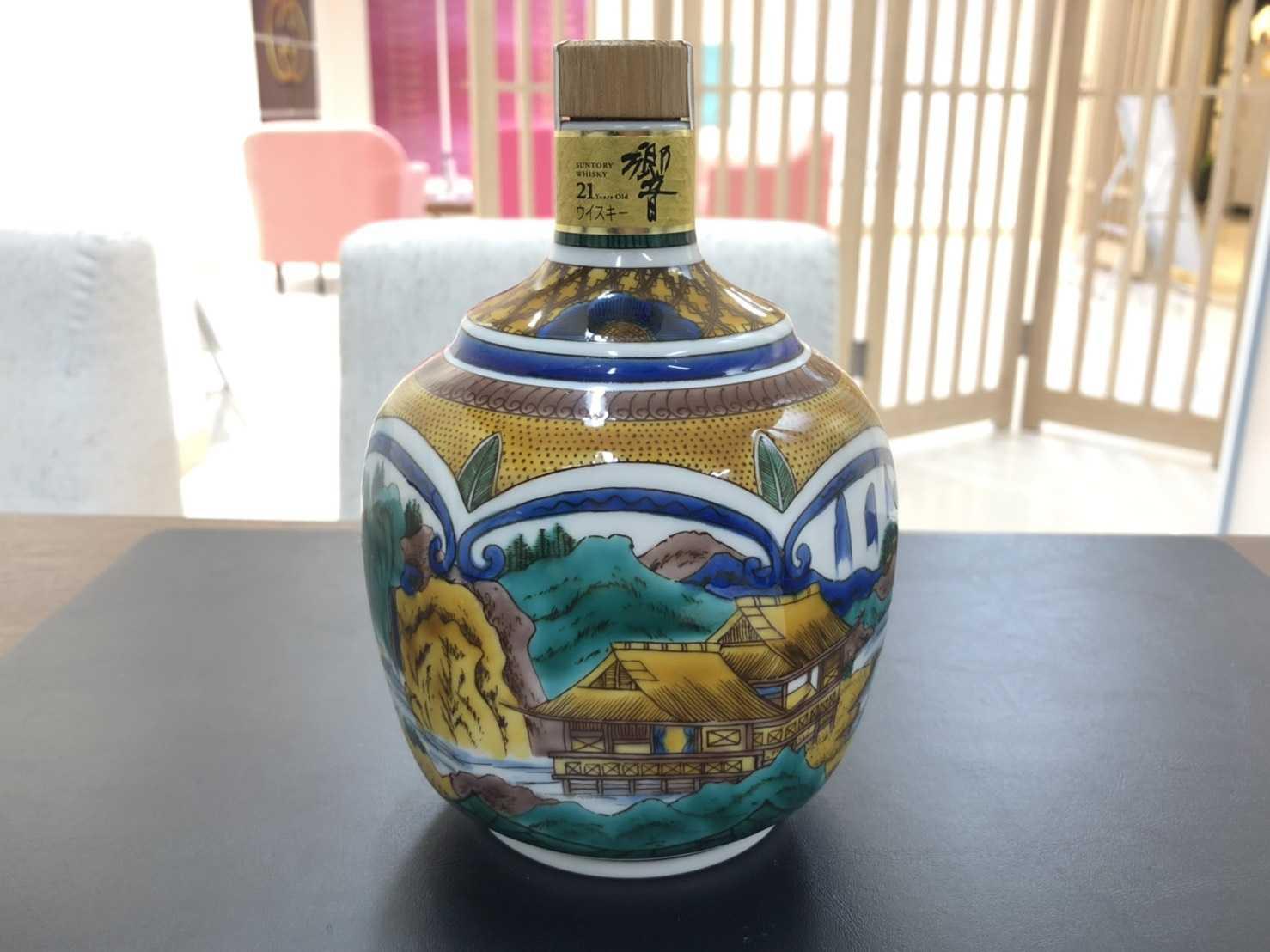 お酒買取 響21年 陶器ボトル
