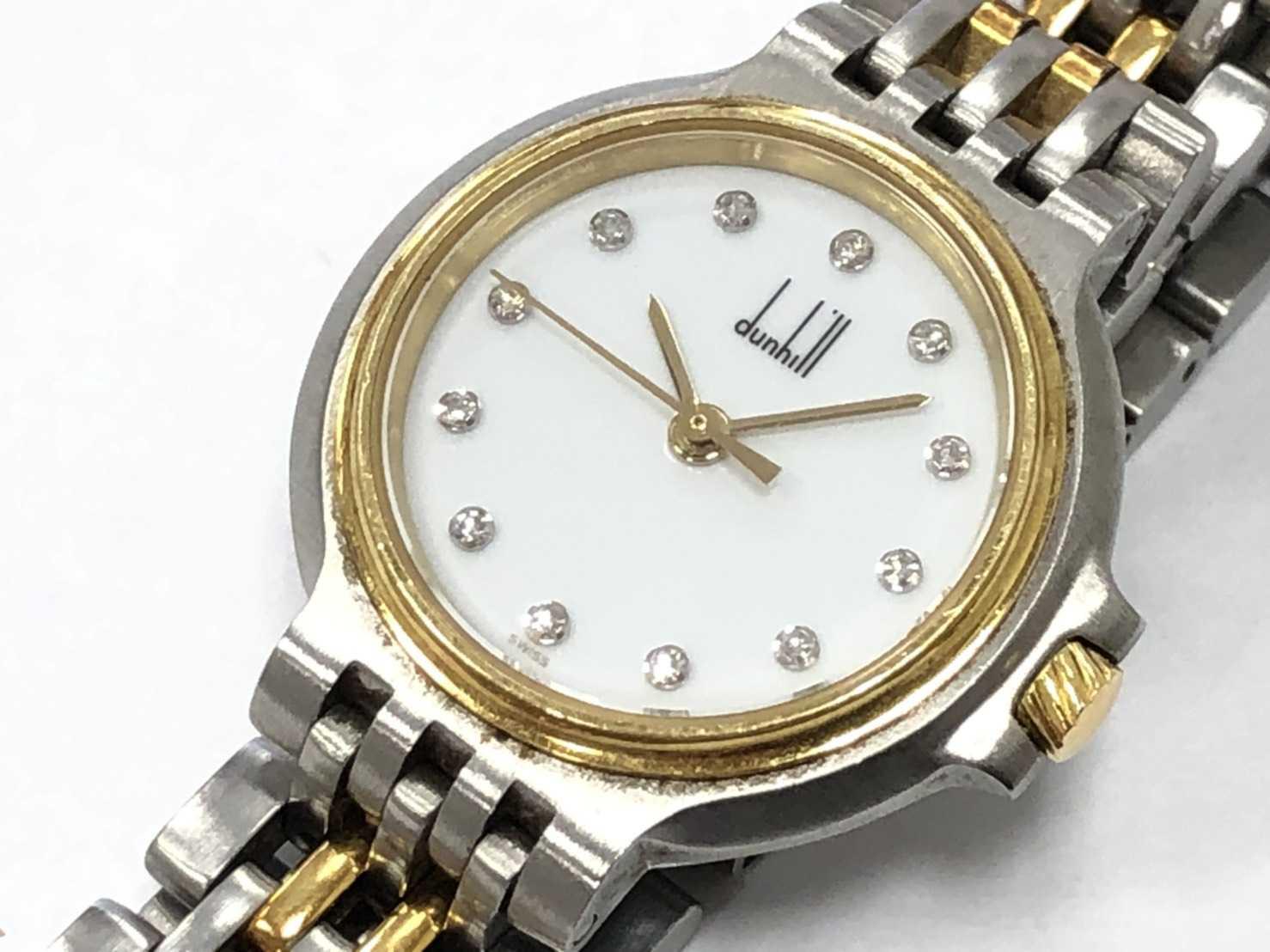 ダンヒル買取 腕時計