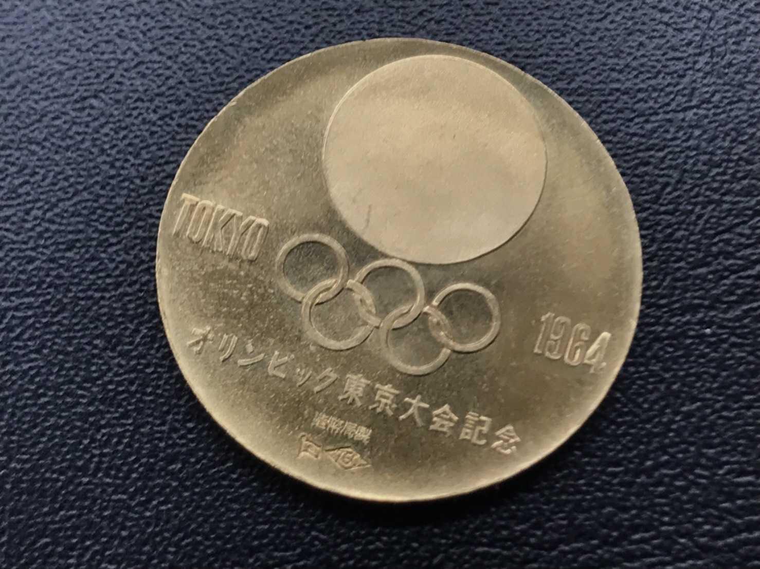 金買取 1964年東京オリンピック記念メダル