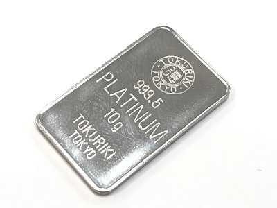 プラチナ買取 純白金インゴット