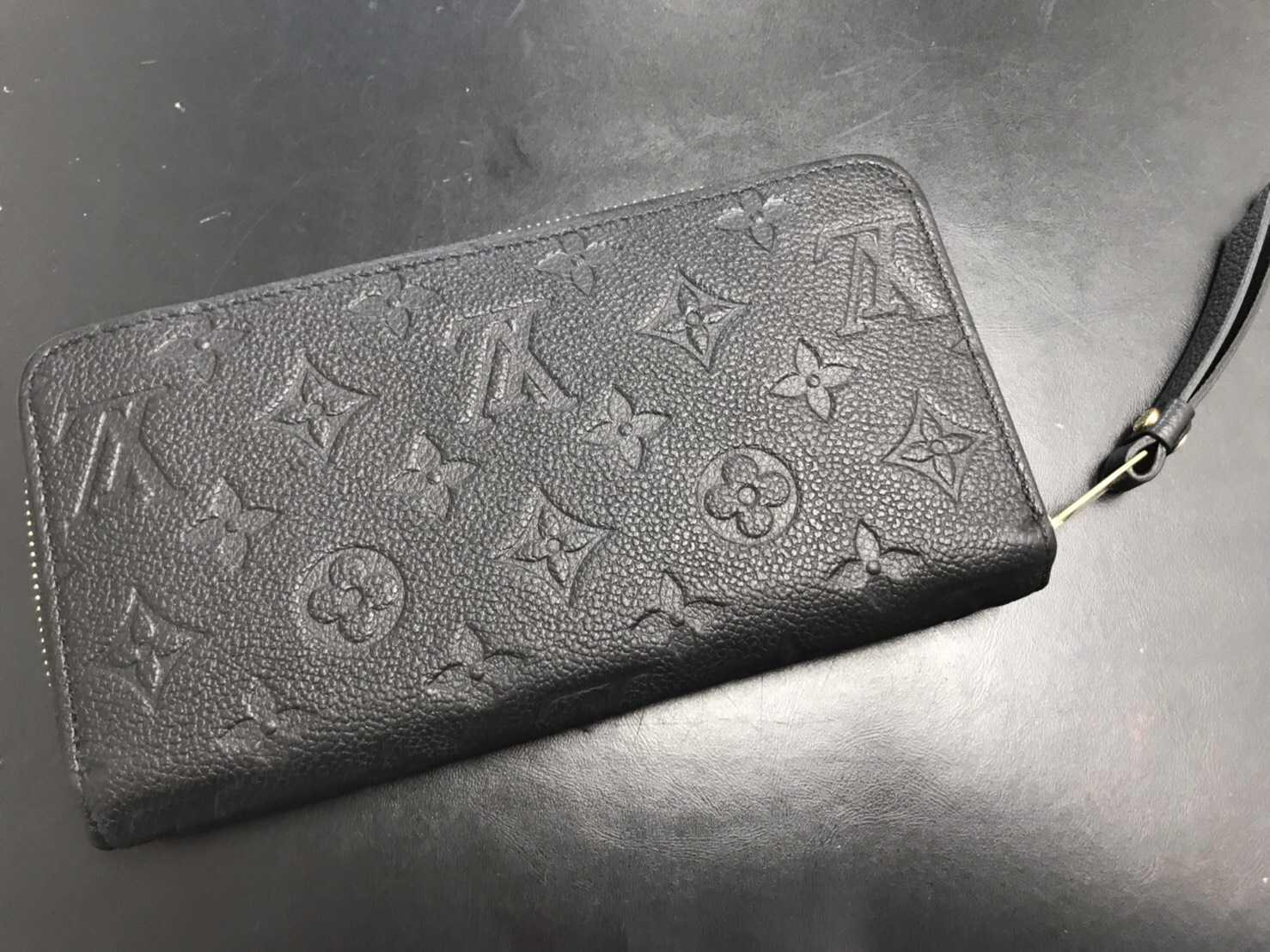 ブランド買取 ヴィトン財布