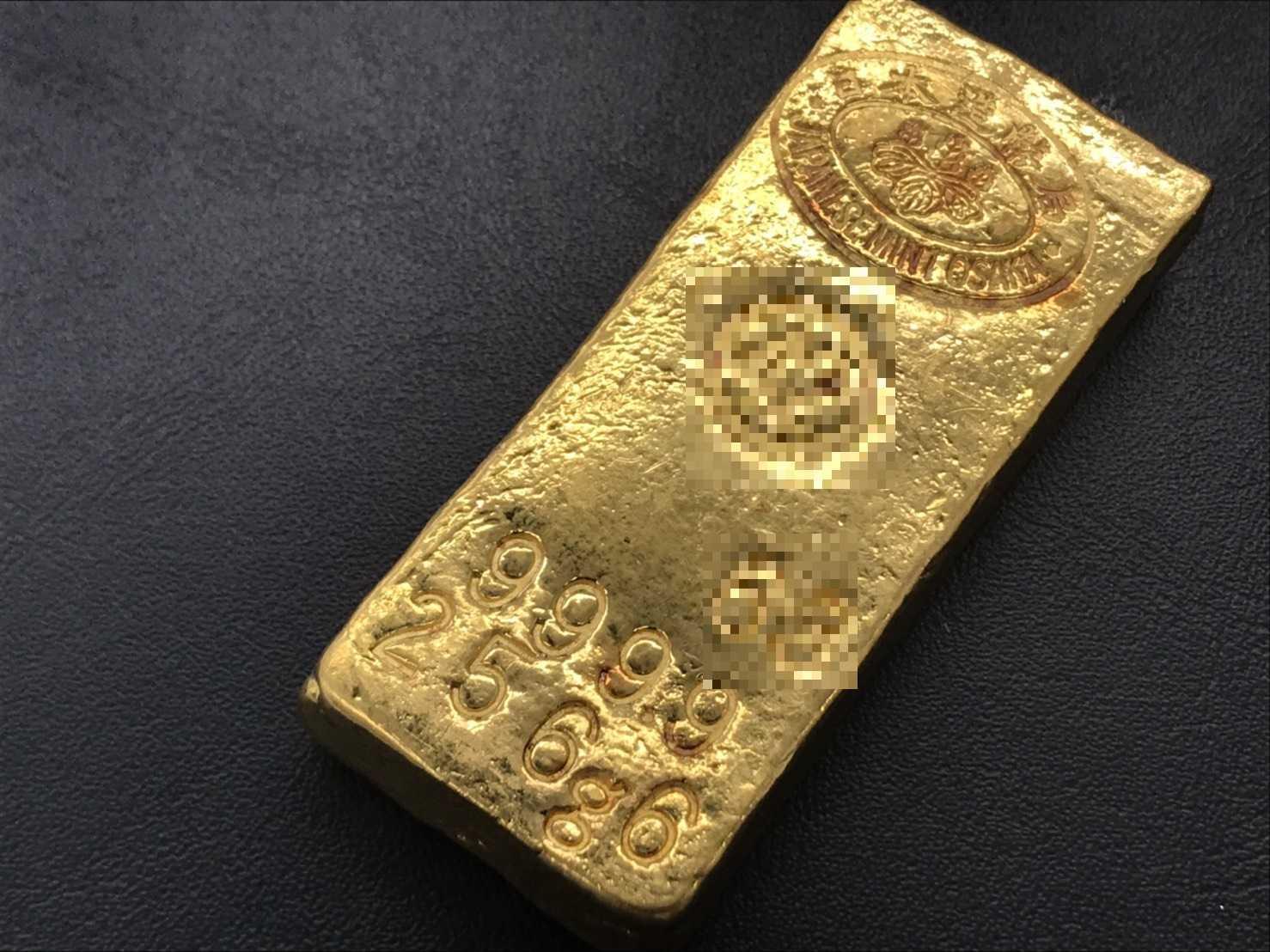 金買取 造幣局刻印入り金塊