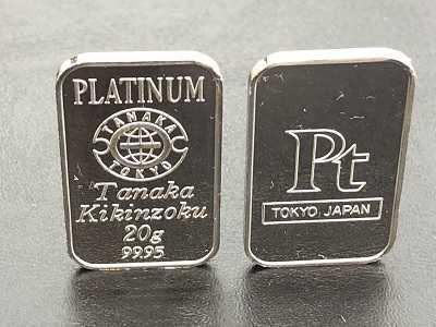 プラチナ買取 白金インゴット9995