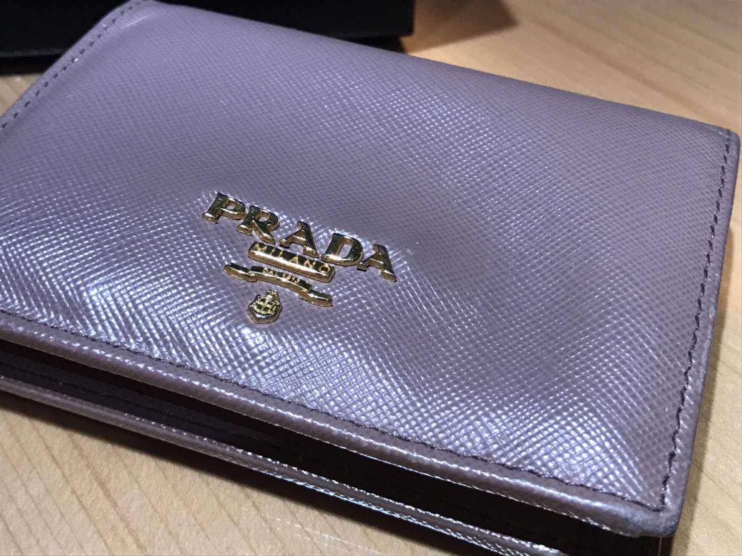 プラダ買取 二つ折り財布